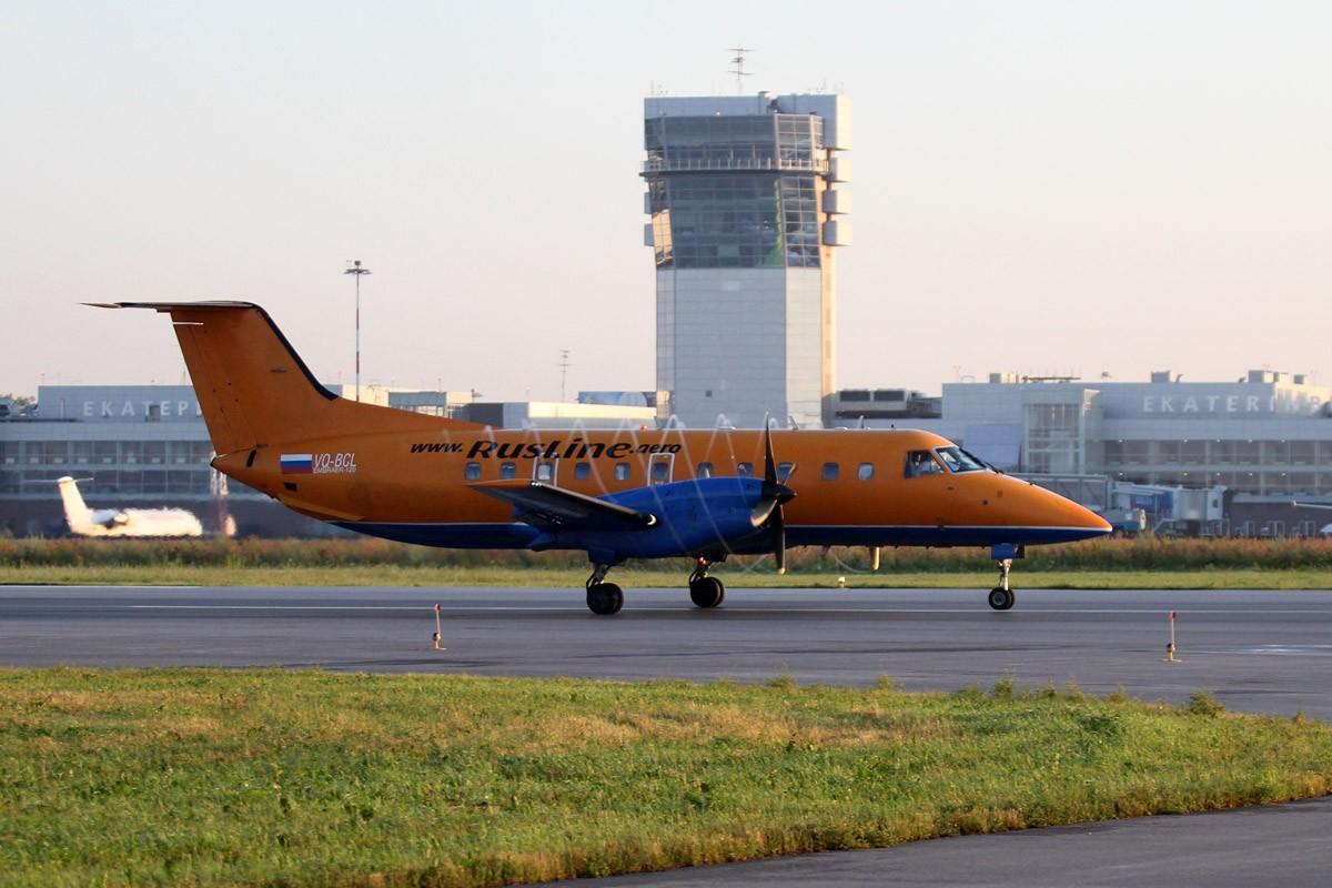 Пилотов самолета Екатеринбург — Уфа пытались ослепить лазером