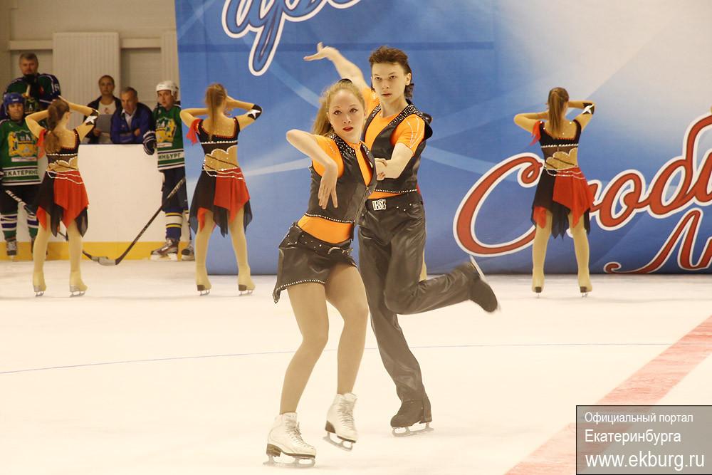 На Щербакова открылся новый ФОК с ледовой ареной