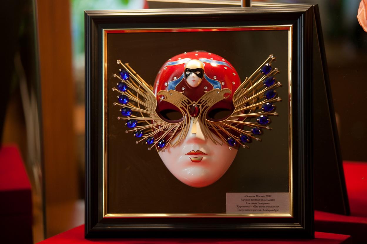 Екатеринбургский театр оперы и балета получил четыре «Золотые маски»