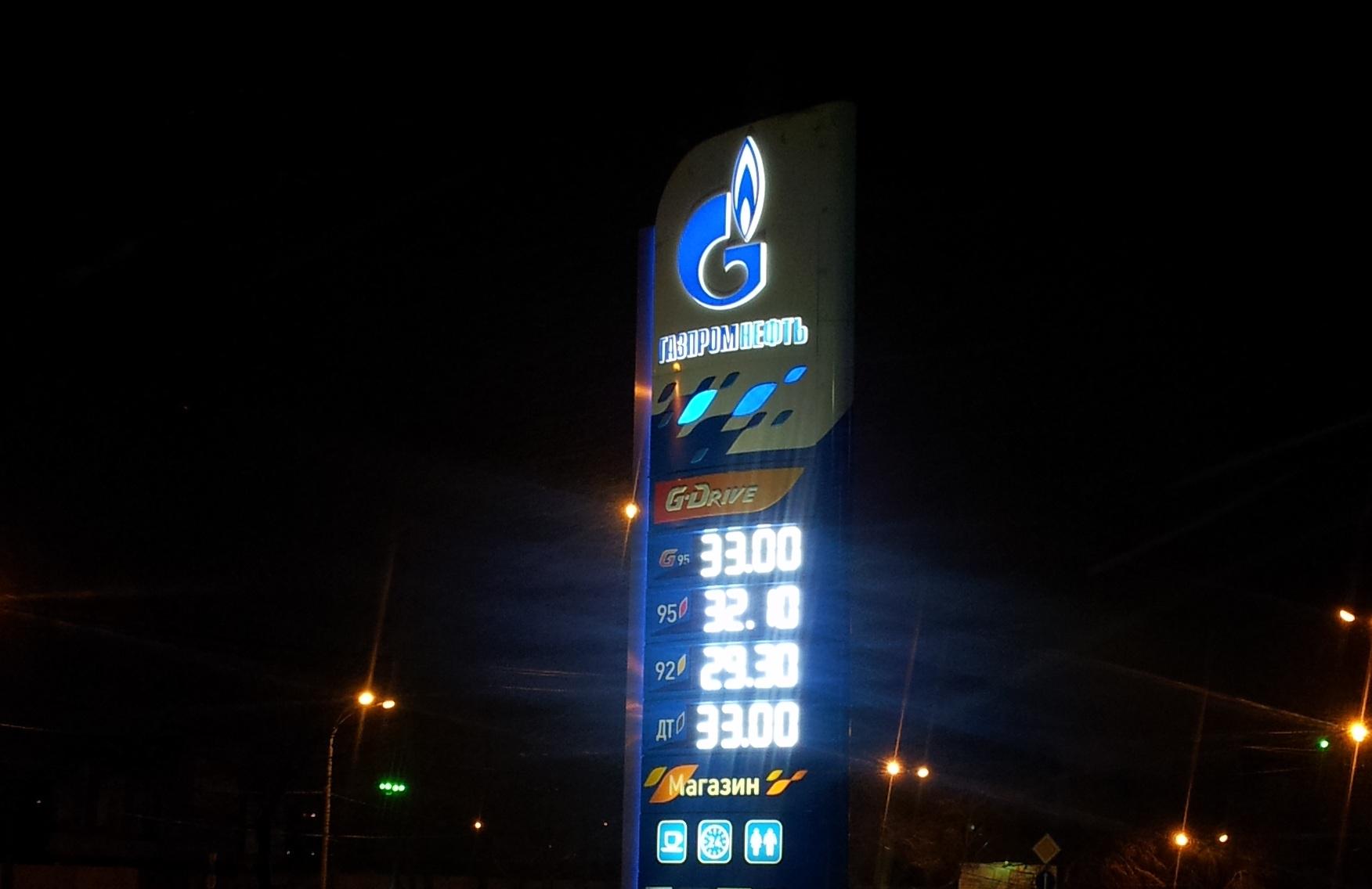 Мониторинг 66.ru: солярка уже подорожала на 5%. И продолжает расти