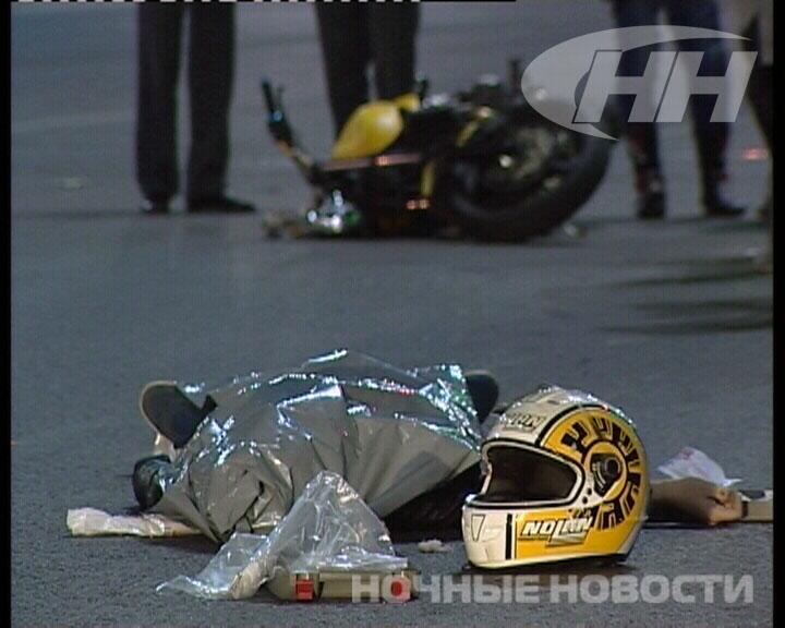 Напротив Главпочтамта в ДТП с пешеходом погиб байкер