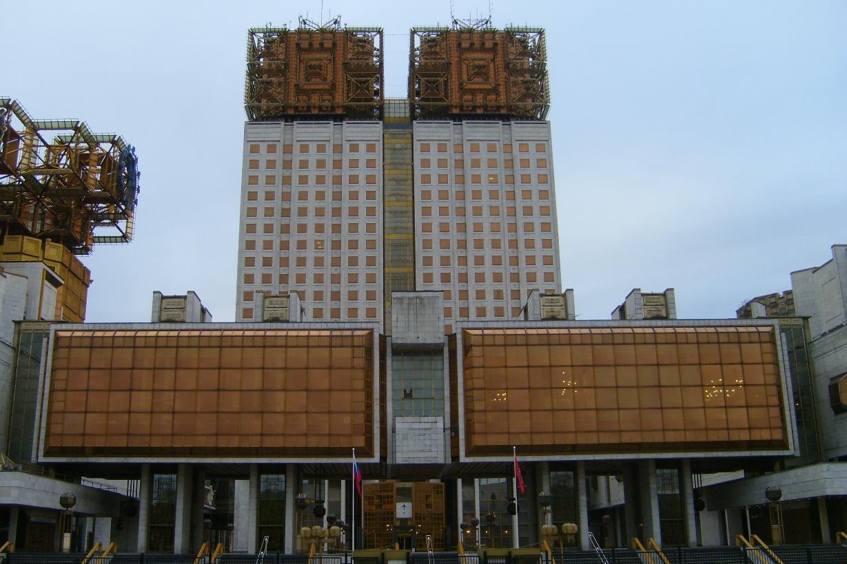 РАН приняла новый устав после реформы
