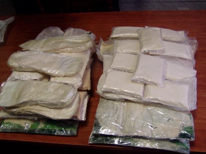 В московском особняке бывшего кавээнщика нашли более 170 килограммов героина