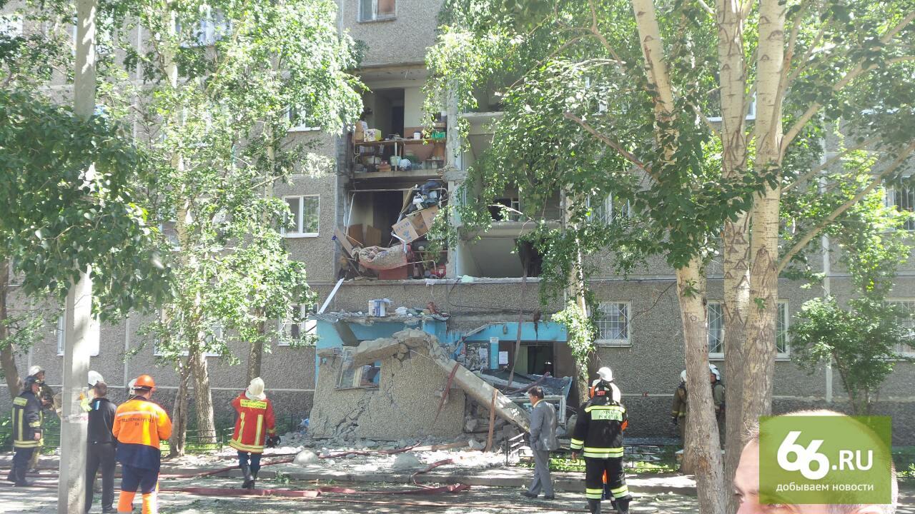 Газовики: во взорвавшейся квартире на Сыромолотова кто-то срезал газовый шланг