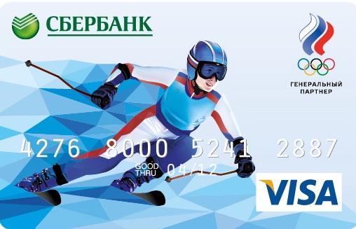 Уральский Сбербанк предлагает клиентам скинуться на олимпийскую сборную