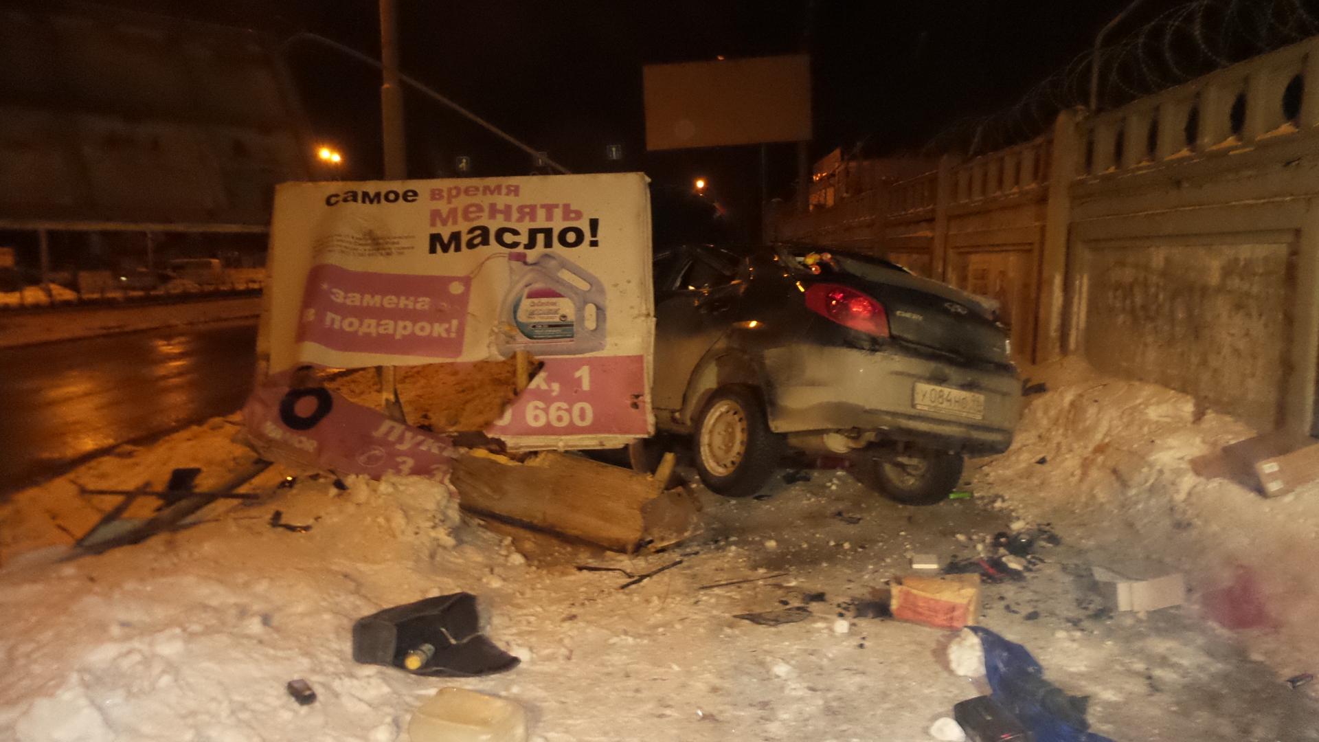На Уралмаше четыре легковушки попали в ДТП по вине пьяного лихача