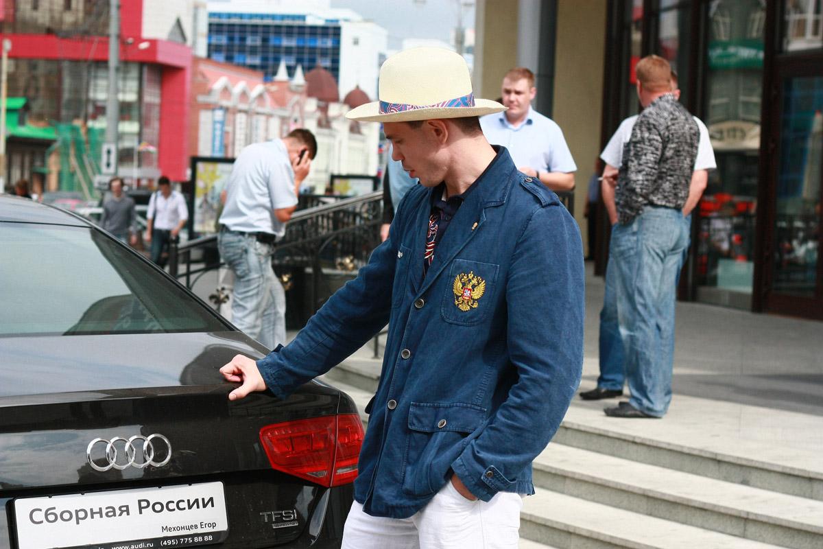 Олимпийский чемпион Егор Мехонцев прибыл в «Гринвич» на новой Audi