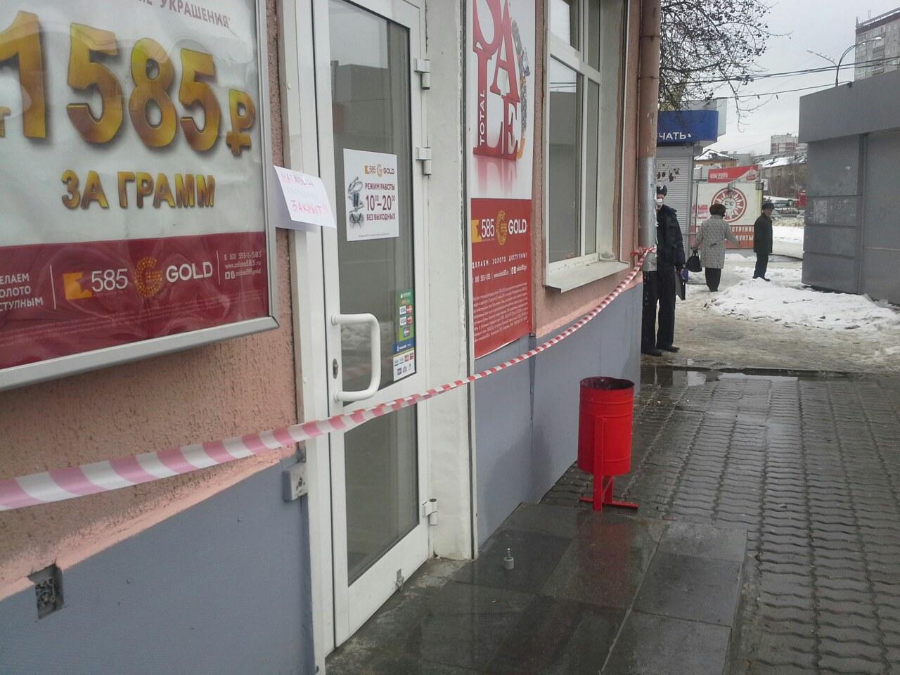На Уралмаше ограбили ювелирный магазин «585»