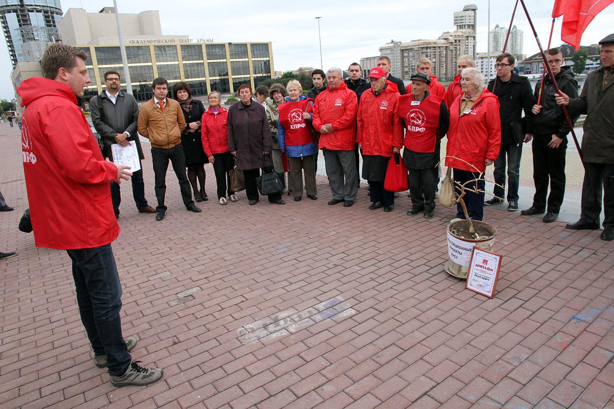 Паслер вздрогнул: коммунисты теперь тоже спасают акции Кольцово