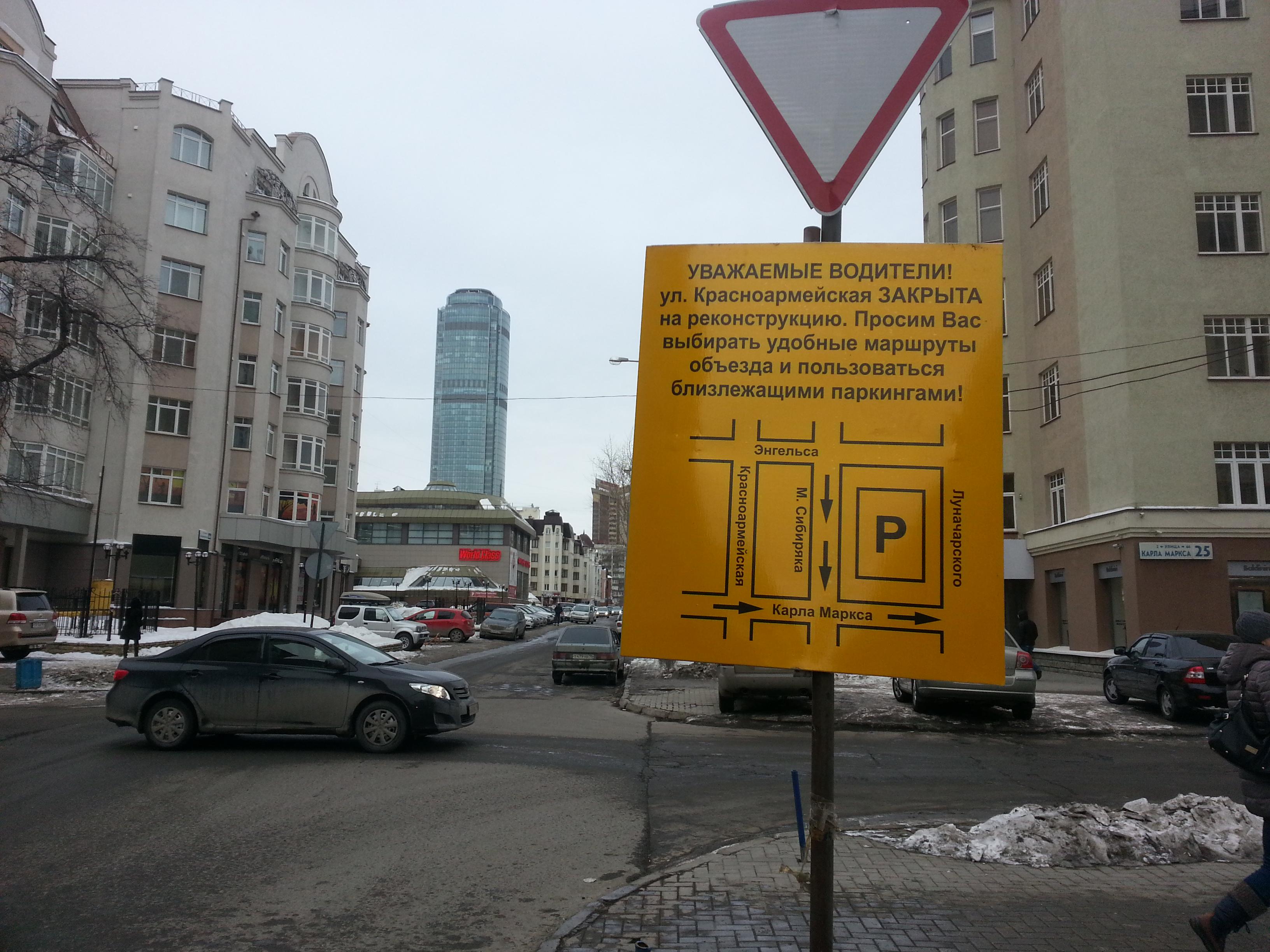 Улицу Красноармейскую закрыли на реконструкцию — к лету она станет пешеходной