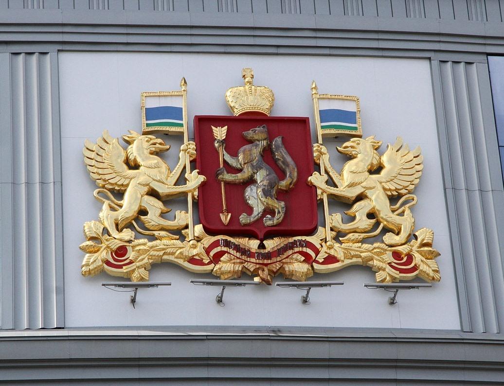 Свердловские депутаты приняли закон об отзыве губернатора
