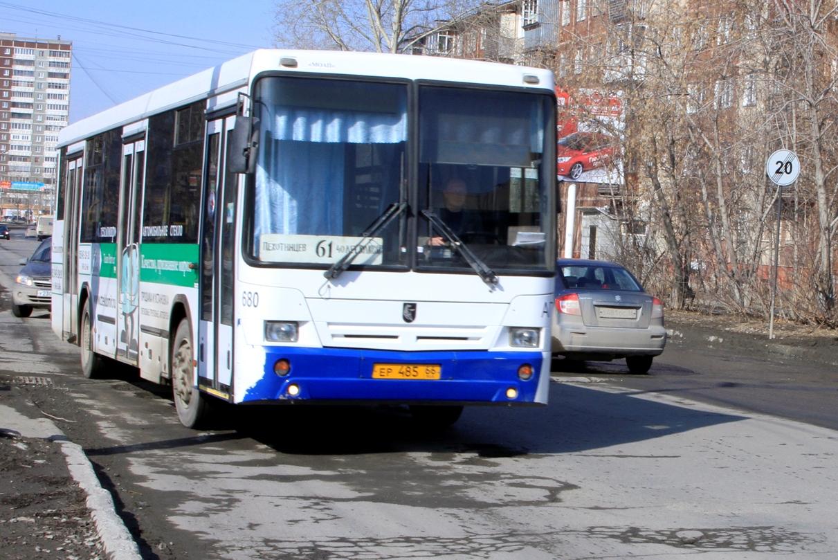 Автобусы в Екатеринбурге на сутки меняют схему движения