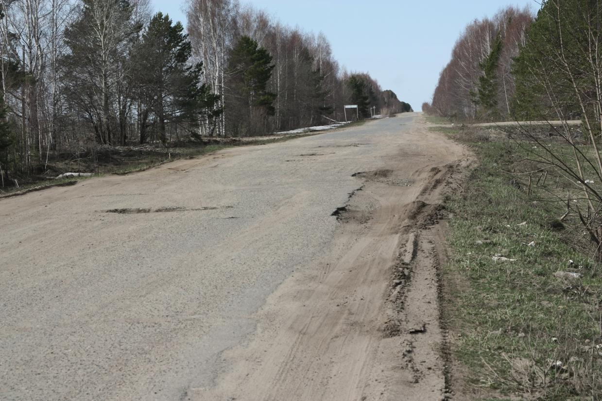 Свердловский Минтранс открыл горячую линию по качеству дорог