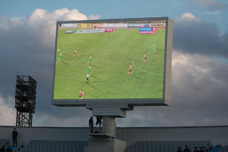 ФК «Урал» проиграл на выезде в Томске