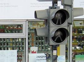 Мэрия ищет в городе неработающие светофоры