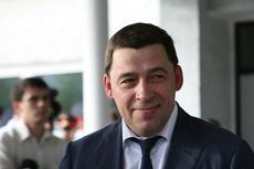 Куйвашев выбил у властей два миллиарда для «окультуривания» провинции