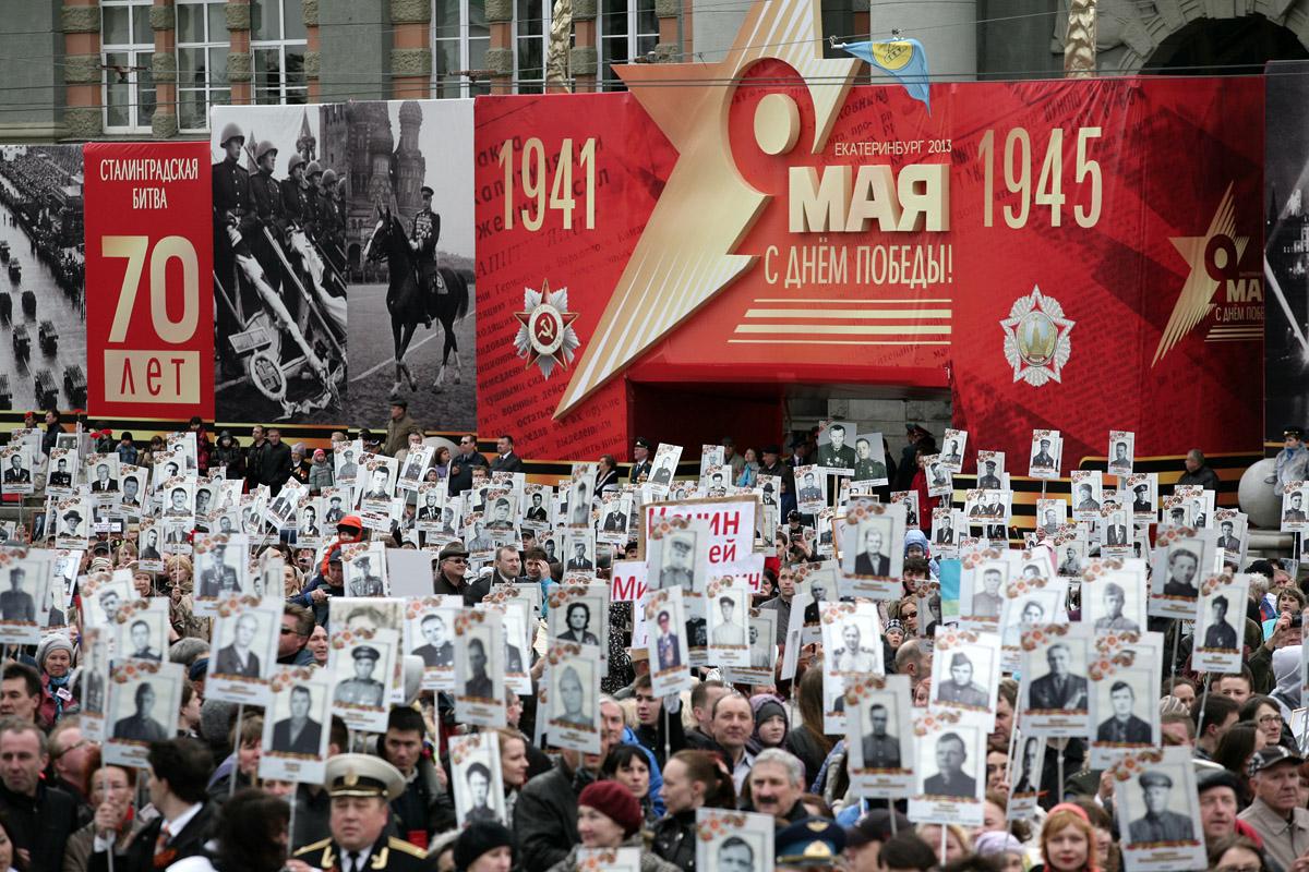 Фоторепортаж 66.ru: парад Победы и «Бессмертный полк»