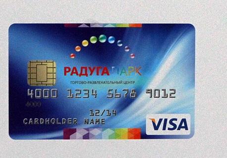 Visa Classic Радуга Парк Уральский Банк Реконструкции