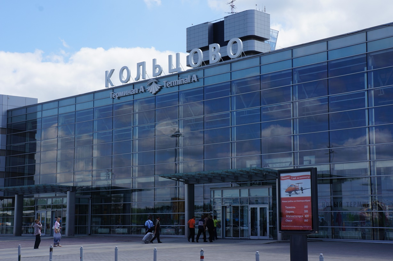 В аэропорту Кольцово закончился Wi-Fi