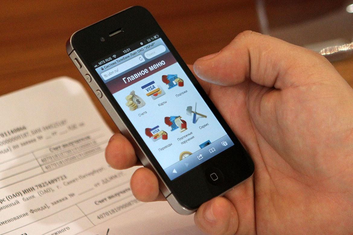 Банк в смартфоне. Обзор мобильных приложений для бизнеса