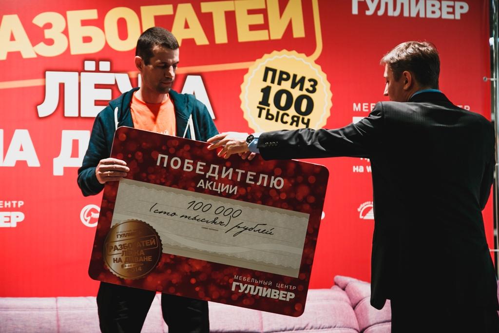 Екатеринбуржец, получивший приз за лежание на диване, подарил 5000 рублей больной девочке