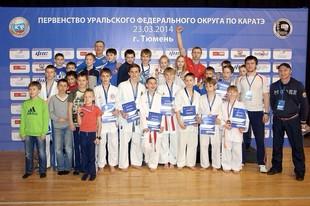 Свердловские каратисты взяли семь золотых медалей на первенстве УрФО