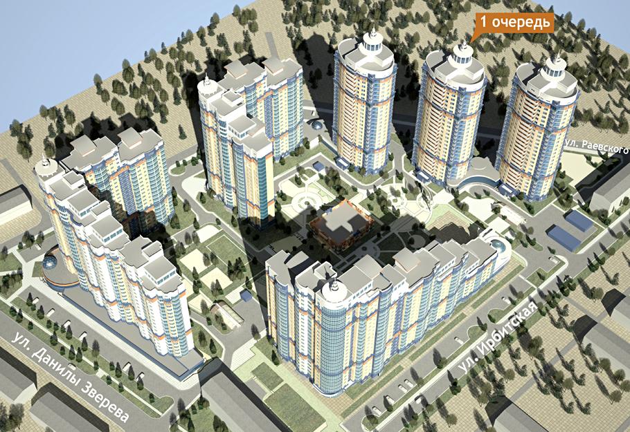Пионерский поселок станет районом для богачей