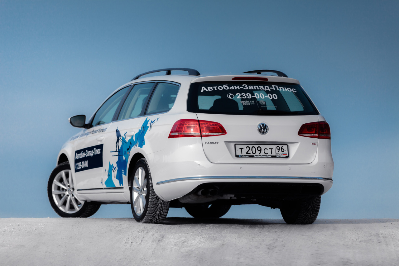 Volkswagen Passat Variant: литры, кубометры, логика