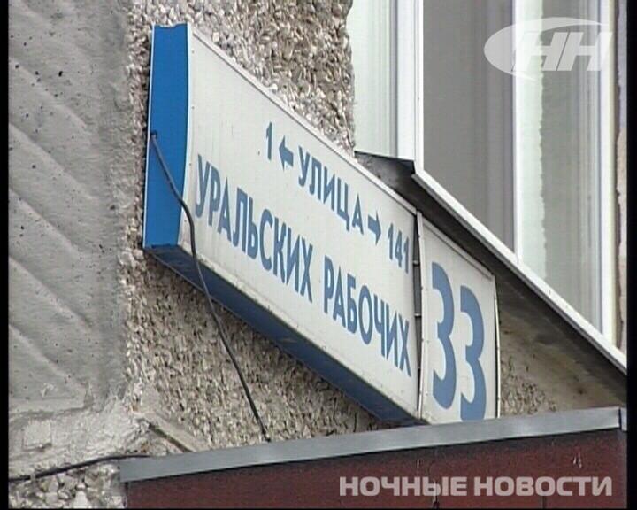 Работников скорой помощи обвинили в гибели мужчины на Уралмаше