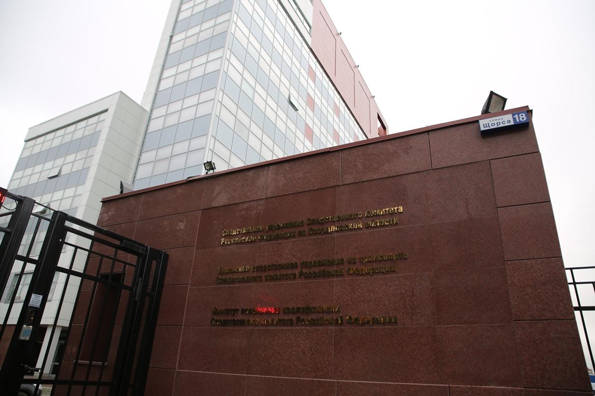 Екатеринбургских бизнесменов поймали на налоговых махинациях на 67 млн рублей