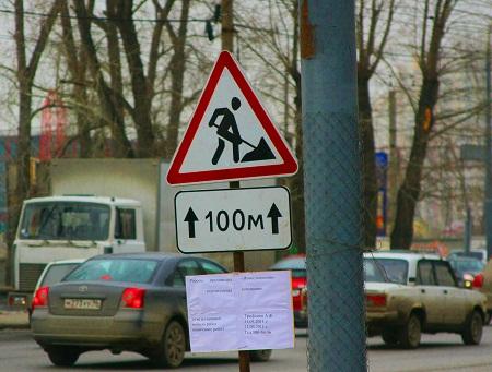 Ремонт-2010 год спустя: что стало с дорогами?