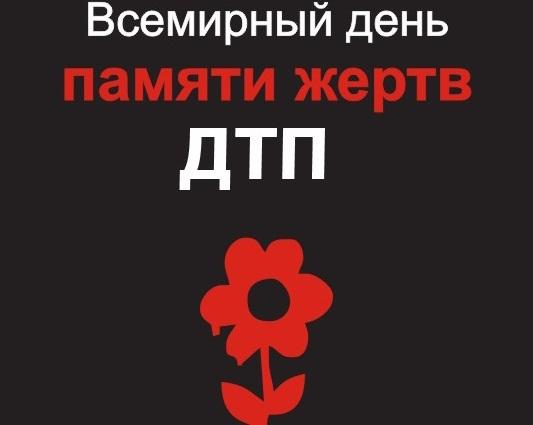 В Екатеринбурге пассажирам троллейбусов прочтут стихи о жертвах ДТП