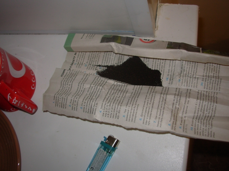 Работников завода в Верхней Салде поймали с «легалкой»