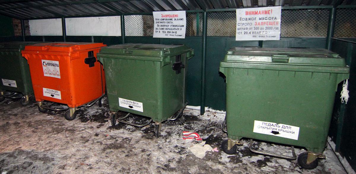 С 2018 года в Екатеринбурге вырастет «налог на мусор»