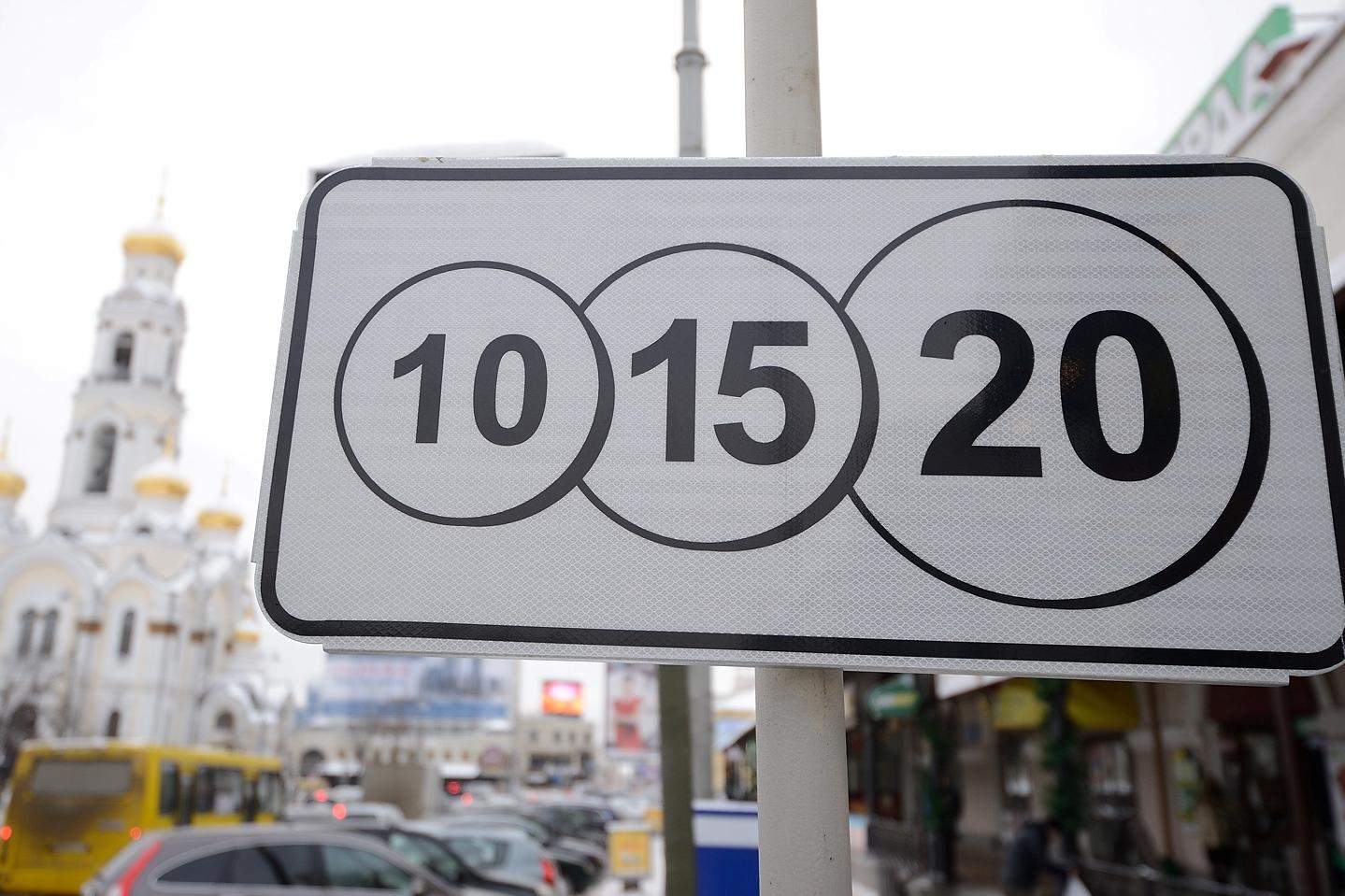 Деньги мимо бюджета: мэрия насчитала в Екатеринбурге всего 103 легальные парковки