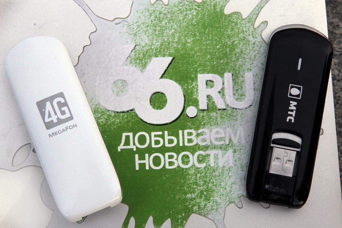 «МегаФон» vs МТС: проверяем скорость 4G-интернета в центре Екатеринбурга
