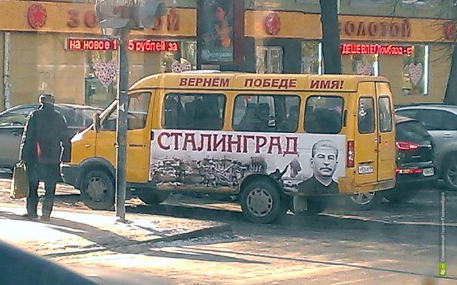 Правозащитники: сталинобусы появились в Екатеринбурге из-за бездействия мэрии