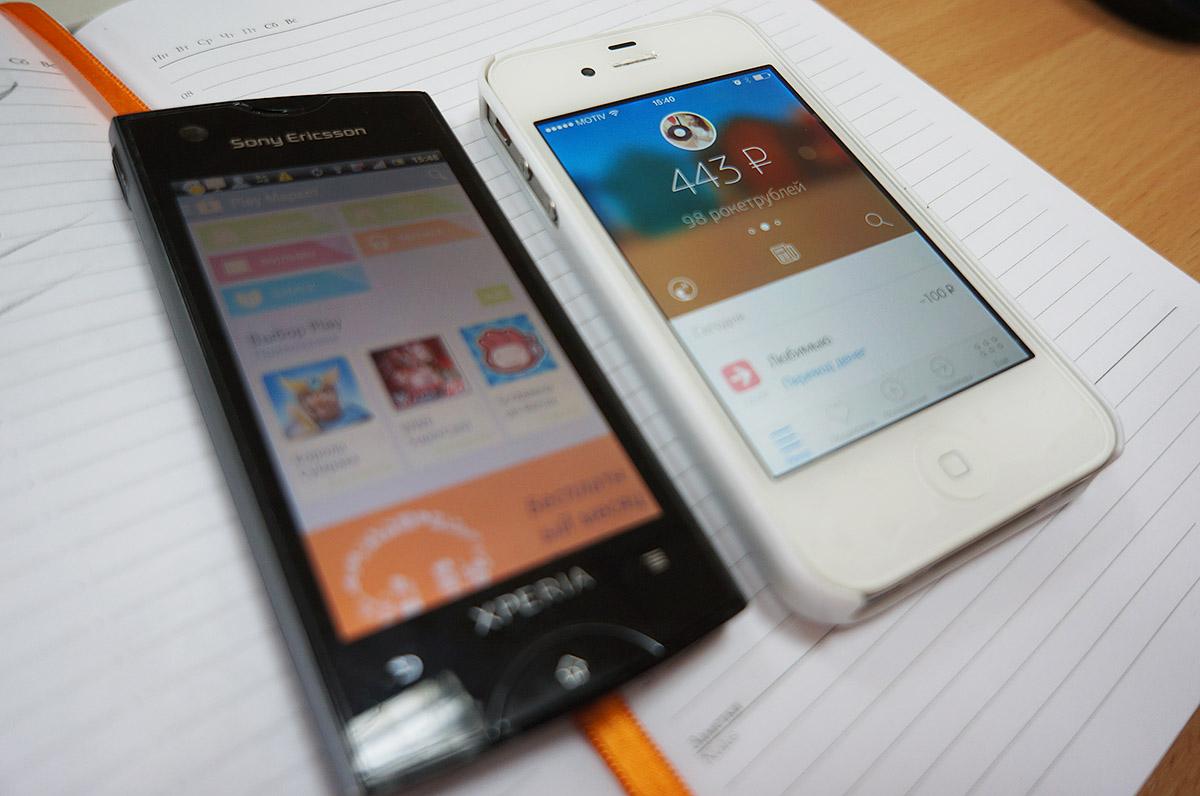Проверь свой смартфон. Мобильный вирус крадет деньги с банковских счетов