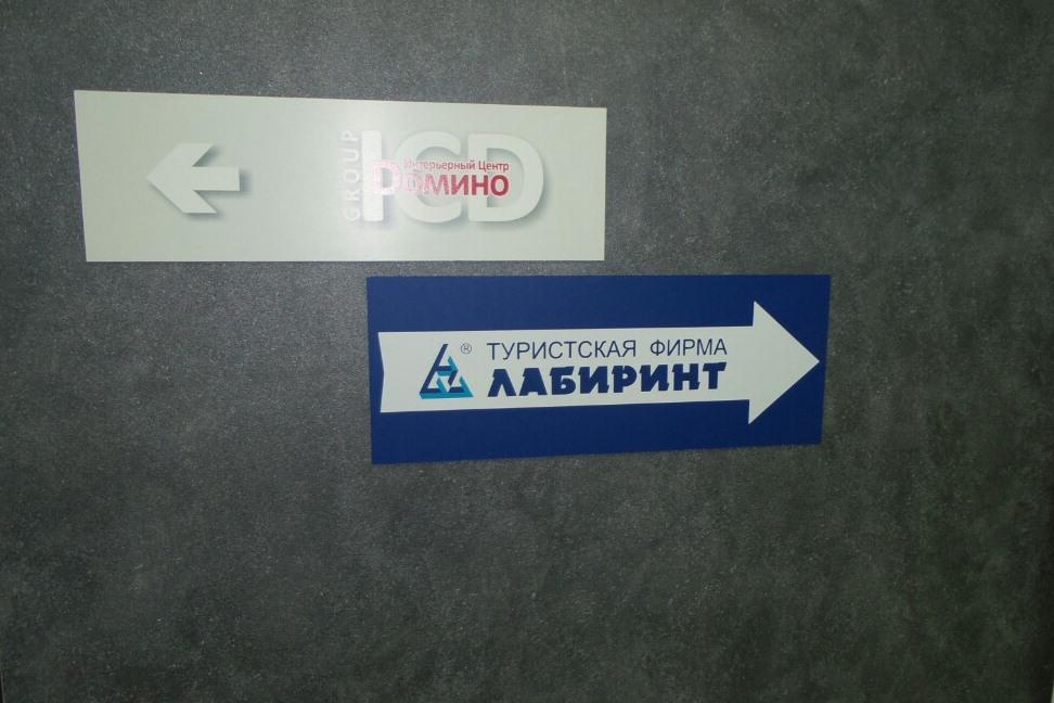 Клиенты «Лабиринта» из Екатеринбурга подадут коллективный иск