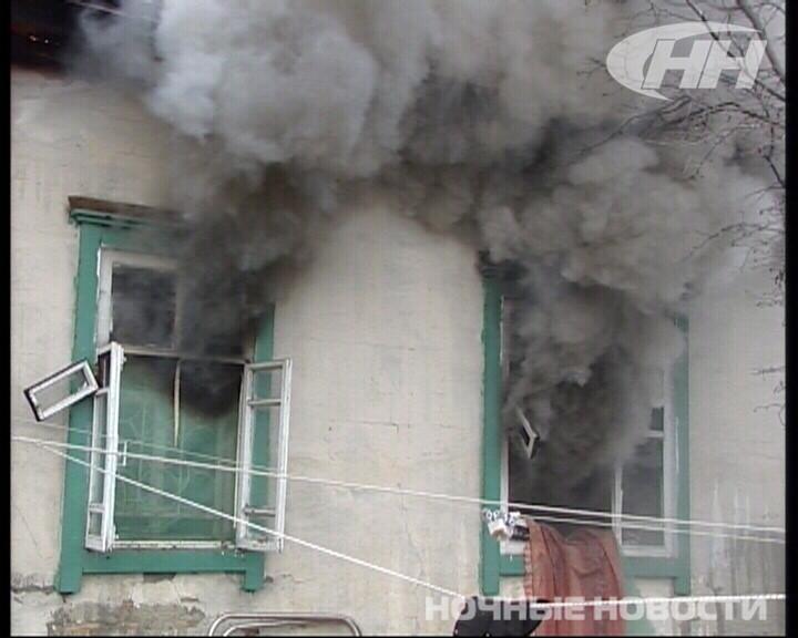 На Палисадной горел частный дом