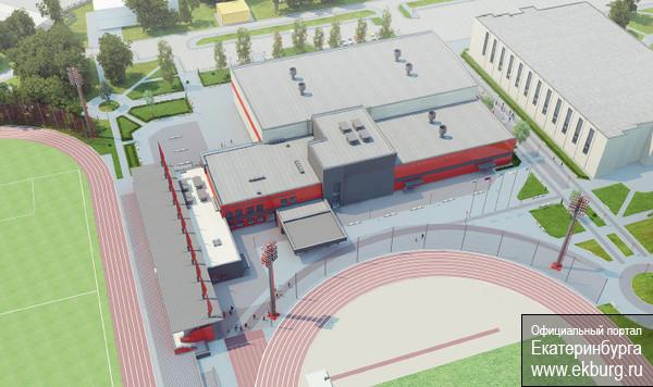 Футбольное поле, ледовая арена и легкоатлетический стадион: «Калининец» преобразится к ЧМ-2018