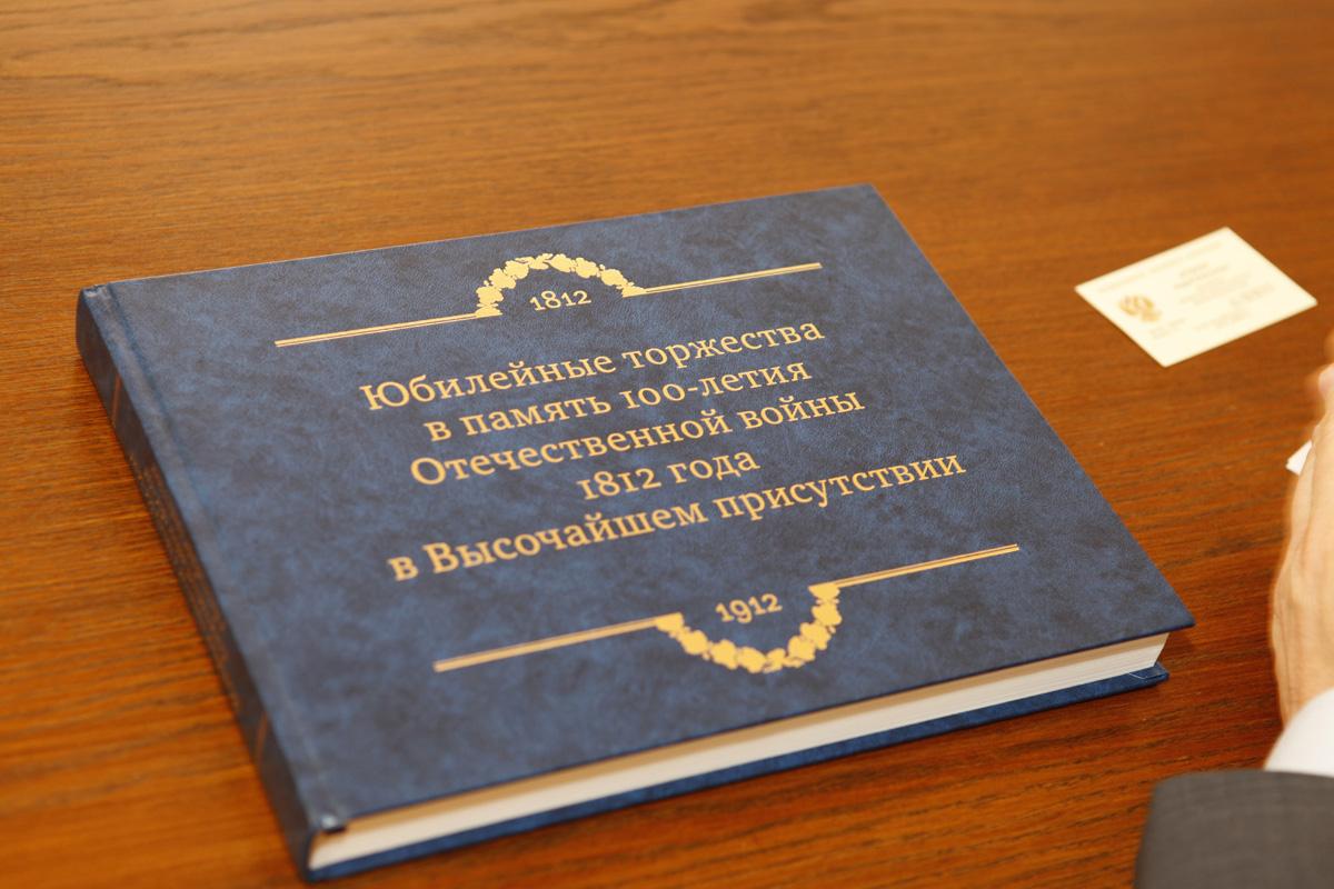 Свердловские архивы переедут в кампус УрФУ