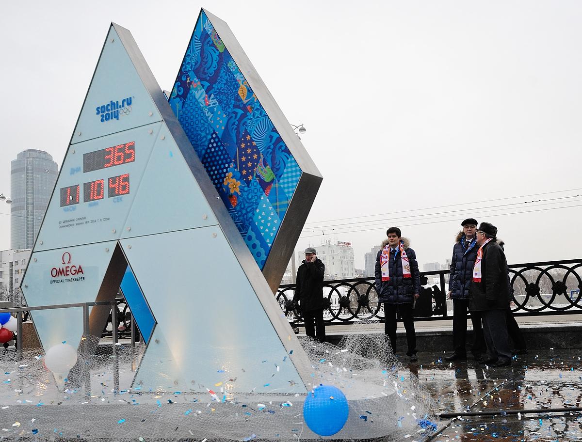 Олимпийские часы останутся в Екатеринбурге