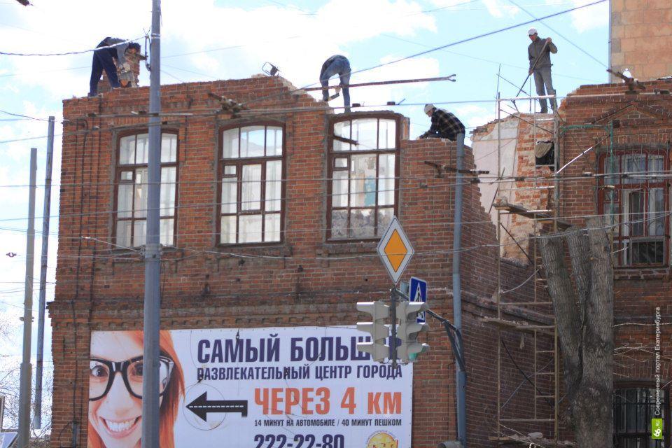 Минкульт признал законной реконструкцию особняка на Луначарского