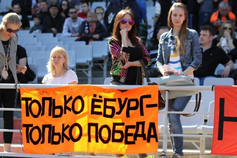 Браво, Тарханов! «Урал» практически обеспечил себе место в Премьер-лиге