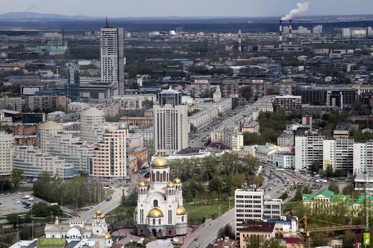 В Екатеринбурге появится еще 11 «торговых узлов»