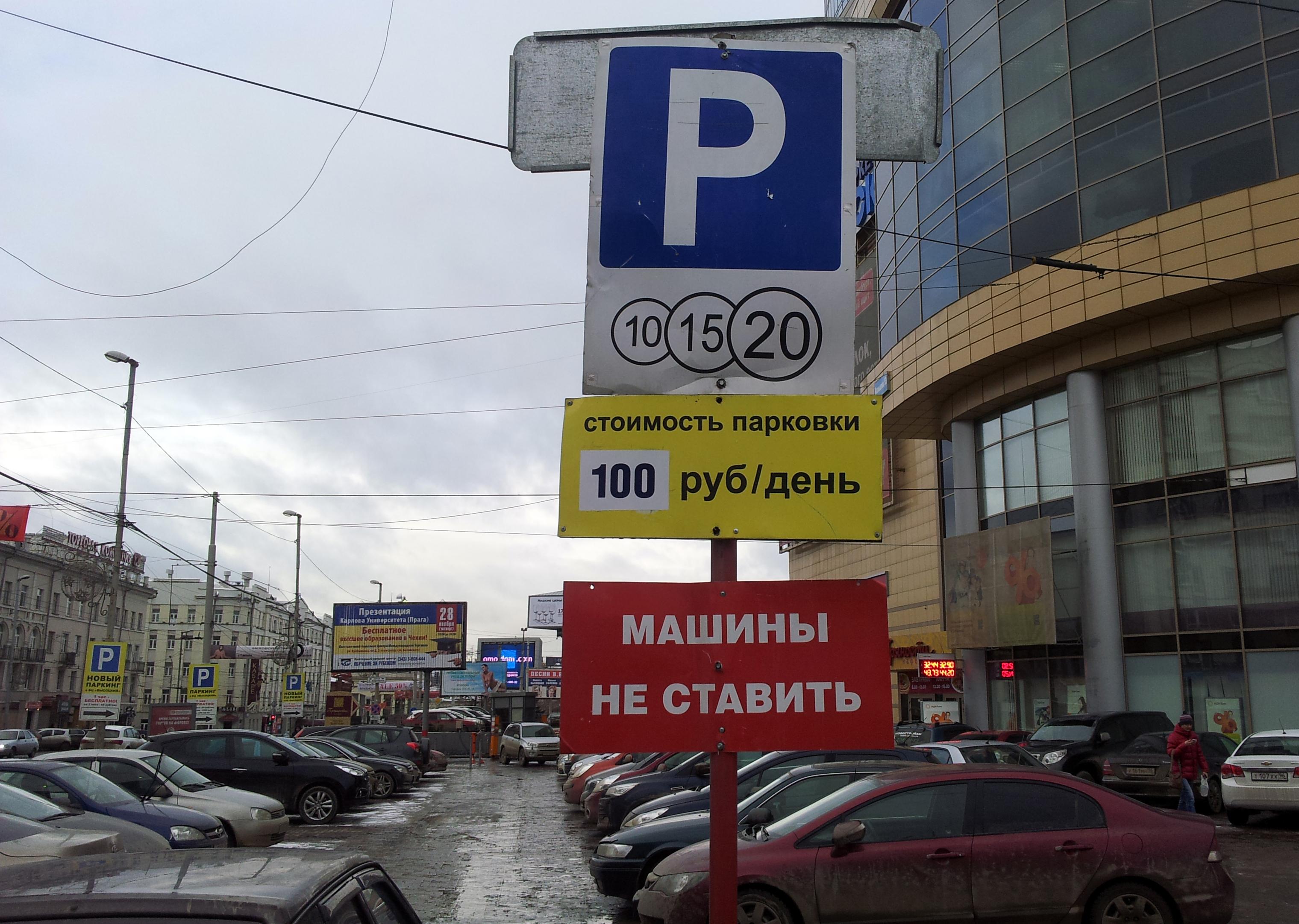 Остановка/стоянка разрешена: мы составили карту парковок Екатеринбурга