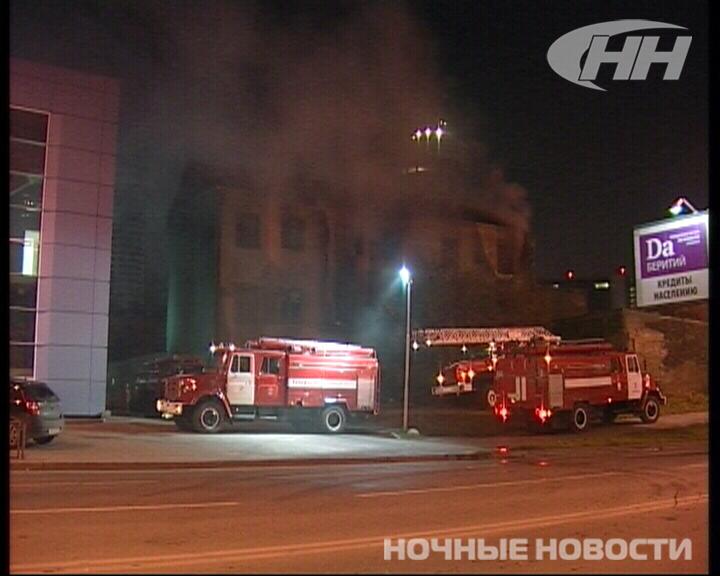 На территории строящегося квартала «Екатеринбург-Сити» горел дом