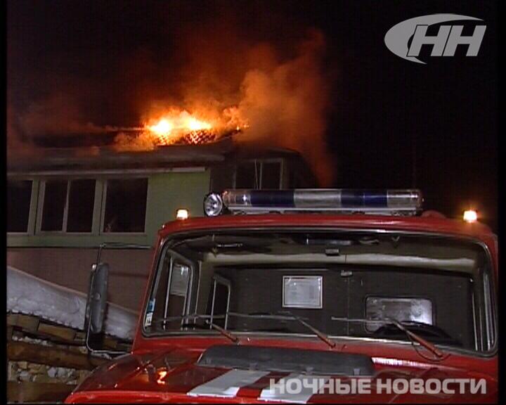 В Горном Щите ночью горел двухэтажный жилой дом