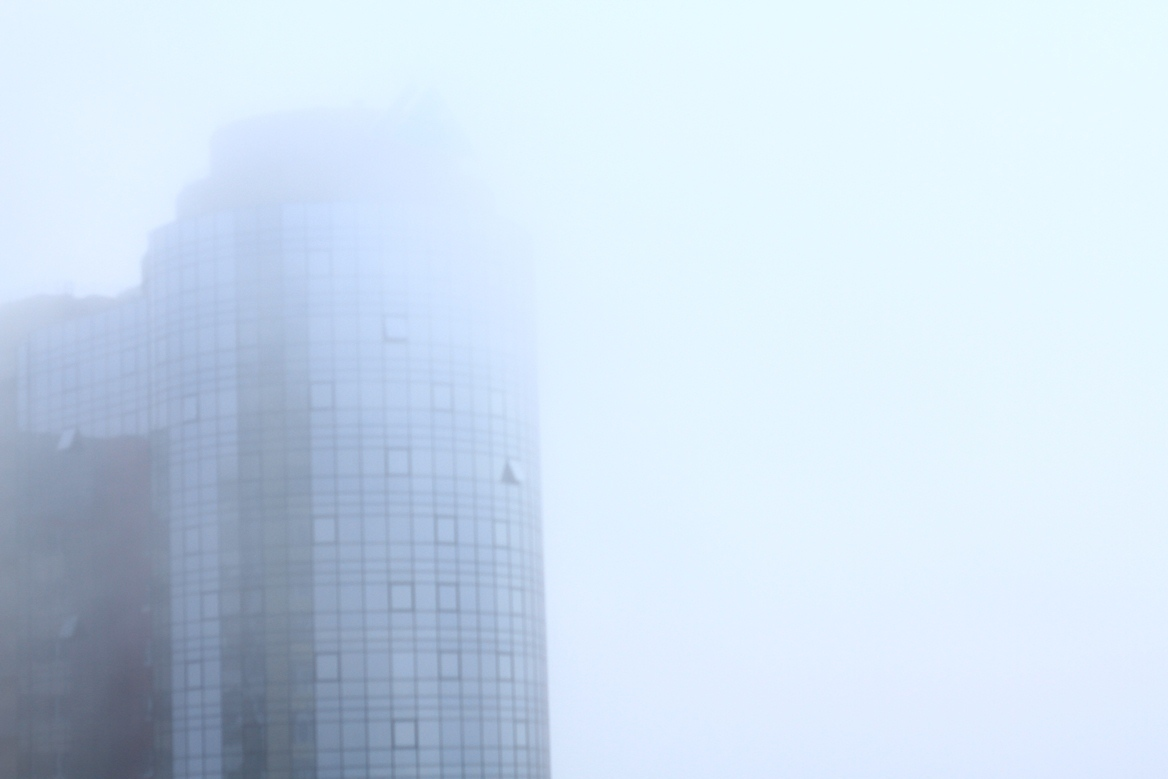 Над Екатеринбургом повис смог